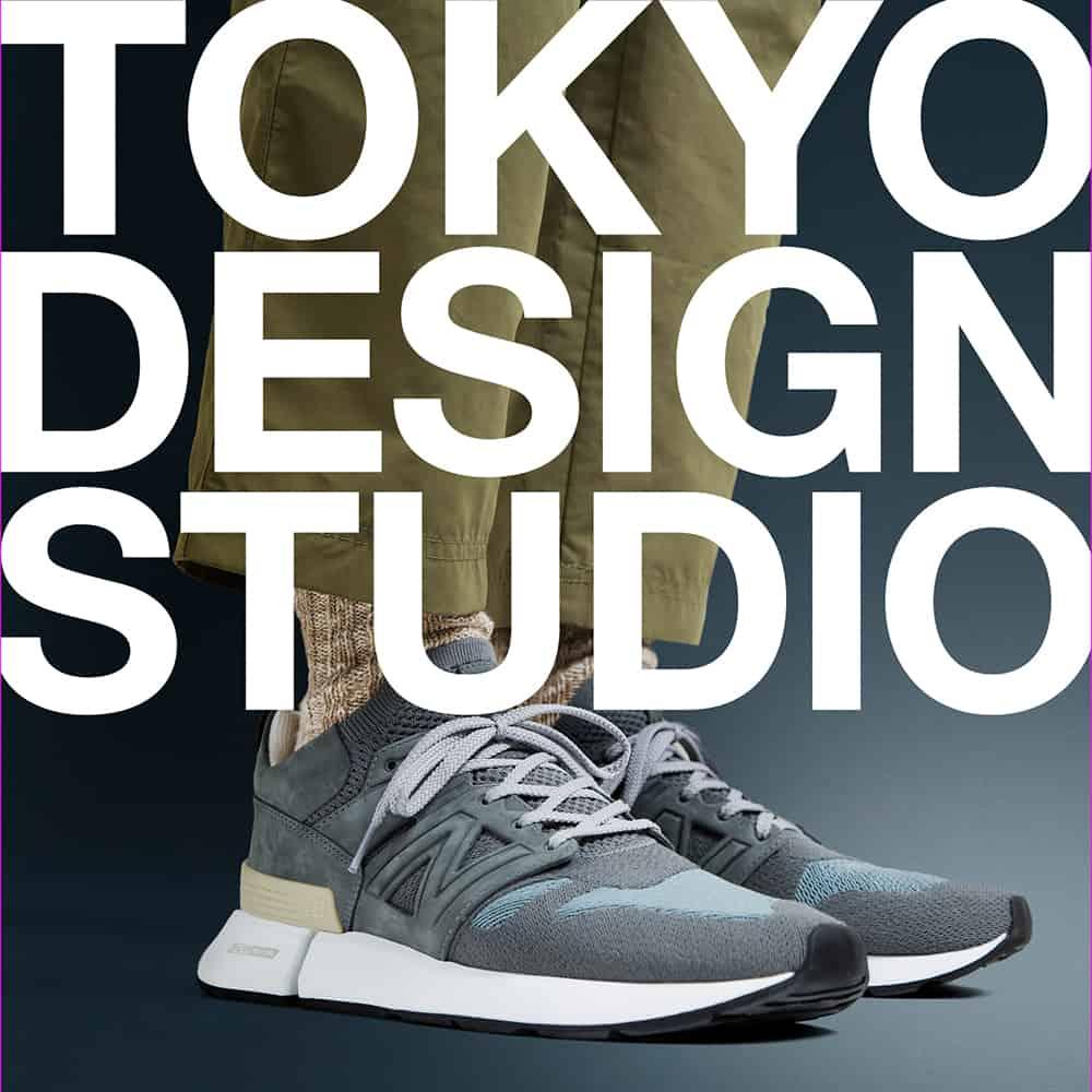 MSRC1, la nuova sneaker nata dalla collaborazione tra New Balance e Tokyo Design Studio!